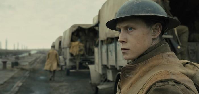 Объявлены победители BAFTA 2020