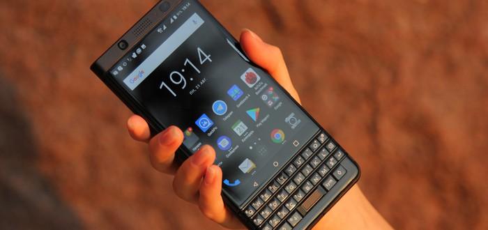 Производство смартфонов BlackBerry снова прекращено