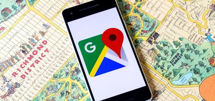 Приложение Google Карты приняло тележку со смартфонами за дорожную пробку