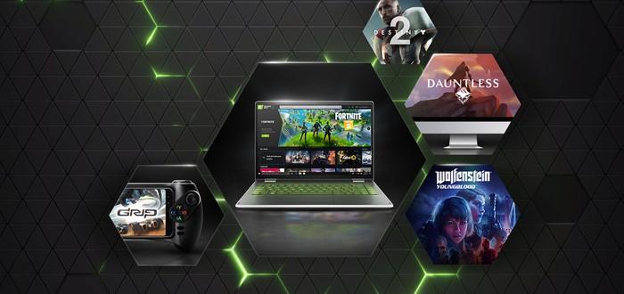 Сервис облачного гейминга GeForce Now вышел из беты с трассировкой лучей