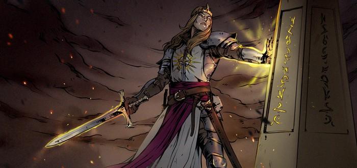Стартовала Kickstarter-кампания Pathfinder: Wrath of the Righteous