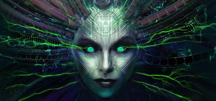Утечка: У System Shock 3 проблемы, Уоррен Спектор ищет финансирование
