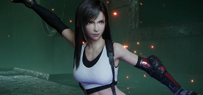 Ремейк Final Fantasy VII будет эксклюзивом PS4 до апреля 2021 года