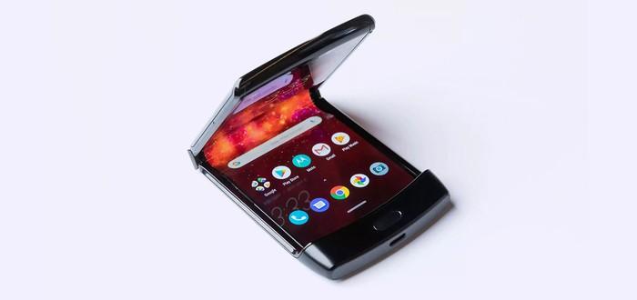 Складной смартфон Motorola Razr выдержал всего 27000 сгибаний