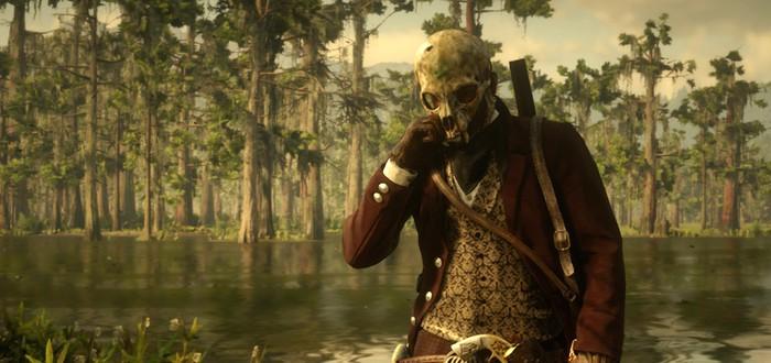 """Хакеры Red Dead Online """"призывают"""" двухголовых скелетов для расправы над игроками"""