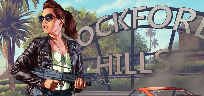История GTA Online в фанатском трейлере