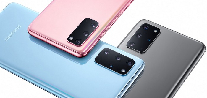 Samsung официально представила Z Flip и линейку Galaxy S20