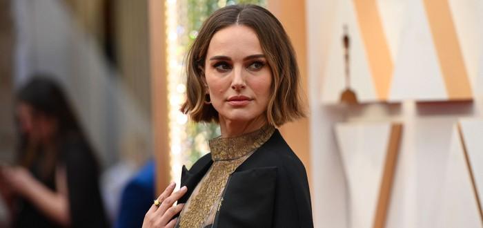 Натали Портман раскритиковали за накидку с фамилиями женщин-режиссеров