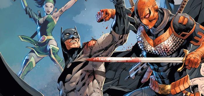 Комикс про Бэтмена представил один из самых крутых гаджетов Темного рыцаря