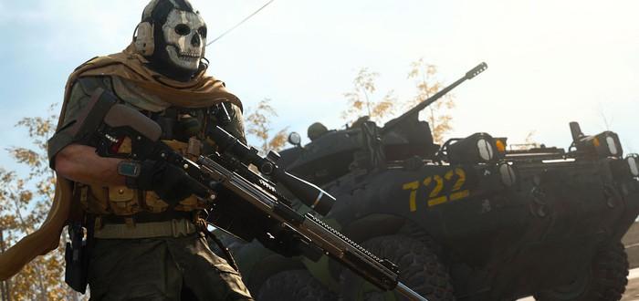Infinity Ward извинилась за размер второго сезона Call Of Duty: Modern Warfare