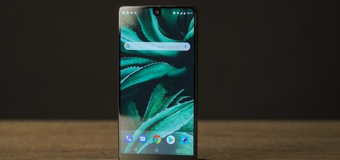 Создатель Android Энди Рубин закрывает свой стартап Essential