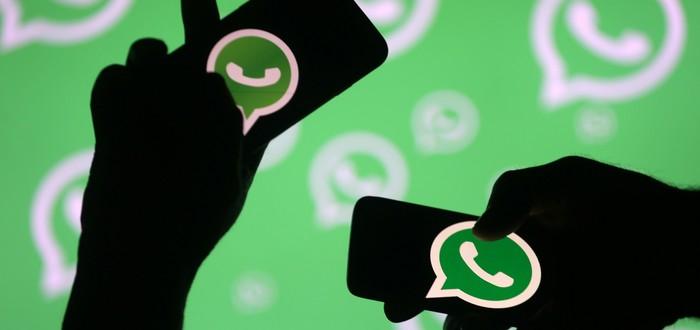 WhatsApp достиг двух миллиардов пользователей