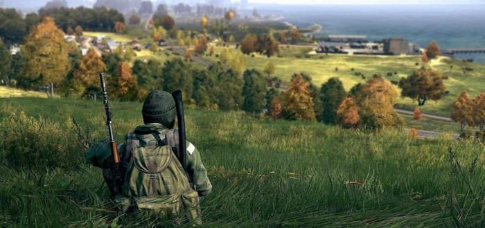 DayZ стала временно бесплатной в Steam