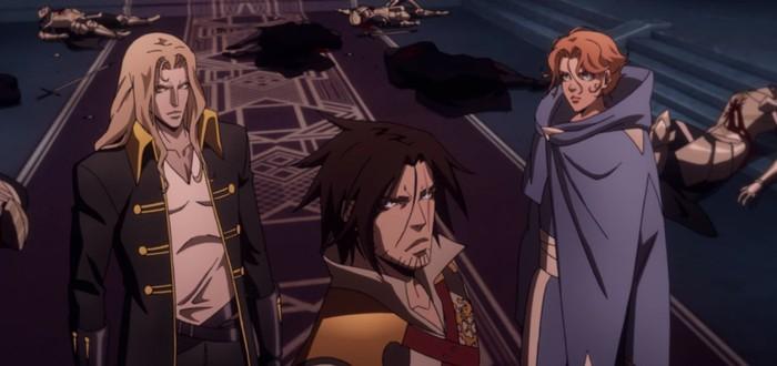 Первый трейлер третьего сезона Castlevania