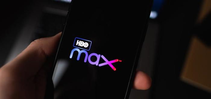 """""""Друзья"""", """"Игра Престолов"""" и """"Южный парк"""" в рекламном ролике HBO Max"""