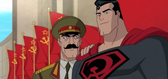 """Встреча Сталина и Супермена в первом клипе из мультфильма """"Супермен: Красный сын"""""""