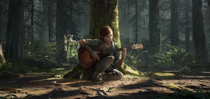 Naughty Dog: не ждите The Last of Us 2 на PC
