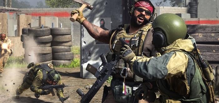 VGC: Королевская битва Call of Duty выйдет в начале марта