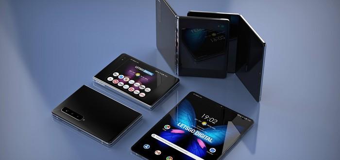 Утечка: Galaxy Fold 2 станет первым смартфоном с камерой под экраном