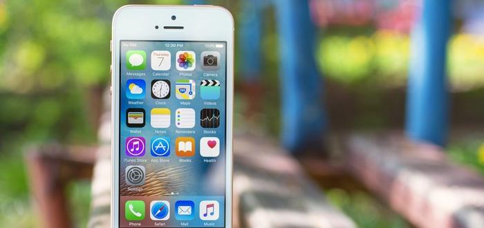 СМИ: iPhone SE 2 выйдет в марте, iPad Pro в первой половине года