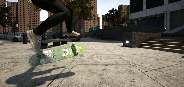 Cимулятор скейтбординга Session выйдет на Xbox One весной, а PC-версия получила апдейт