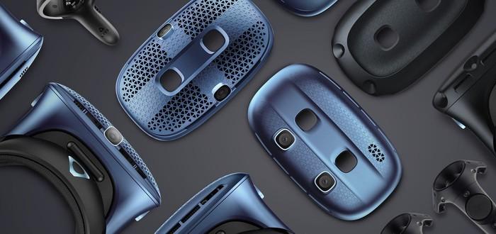 HTC выпустила три обновлённых VR-девайса Vive Cosmos