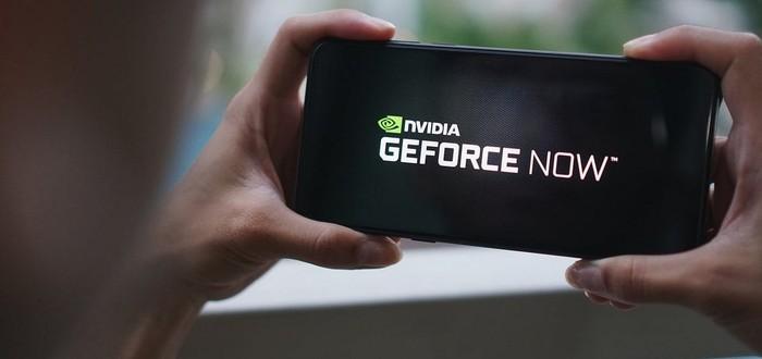 Количество пользователей GeForce Now превысило миллион