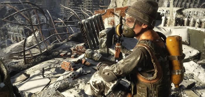 Steam-чарт: Metro Exodus укрепила позиции