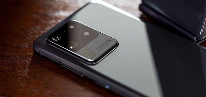 Журналисты пожаловались на камеру Galaxy S20 Ultra — Samsung все исправит