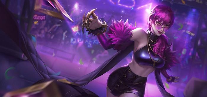Riot Games закроет форумы League of Legends — их популярность снизилась