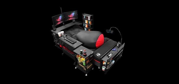 Забудьте про геймерские кресла и посмотрите на эту эпичную геймерскую кровать
