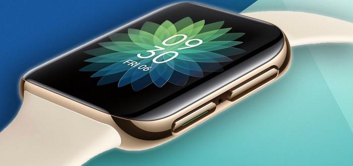 Первые смарт-часы Oppo похожи на гаджет Apple