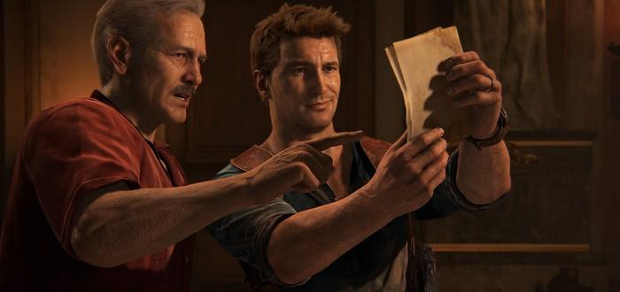 Экранизация Uncharted расскажет о знакомстве Салли и Нейтана Дрейка
