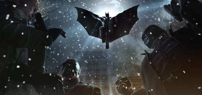 E3 2013: Геймплей Batman: Arkham Origins