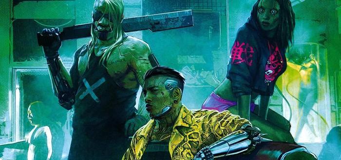 Карта Cyberpunk 2077 основана на новой версии из настольной игры