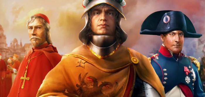 Анонсировано дополнение Emperor для Europa Universalis IV