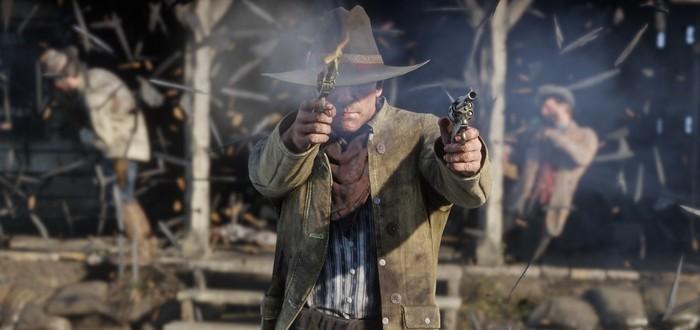 Игроки в Red Dead Online устраивают дуэли