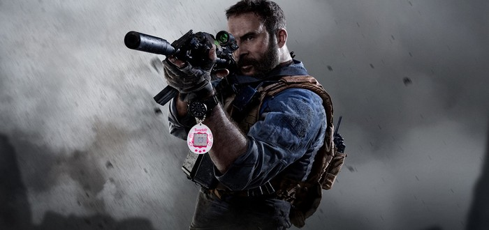 В Modern Warfare добавили тамагочи, который питается убийствами