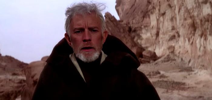 """Deepfake: Юэн Макгрегор вместо Алека Гиннесса в четвертом эпизоде """"Звездных войн"""""""