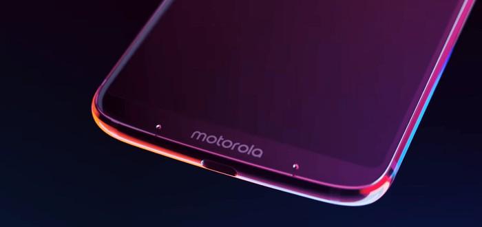 Утечка: Внешний вид Motorola Edge+