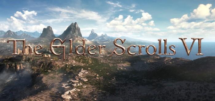 Reddit: в сеть слили предполагаемую дату релиза Elder Scrolls VI и некоторые подробности