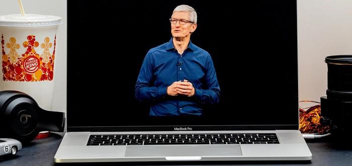 Тим Кук сотрудникам Apple: Не стесняйтесь работать удаленно