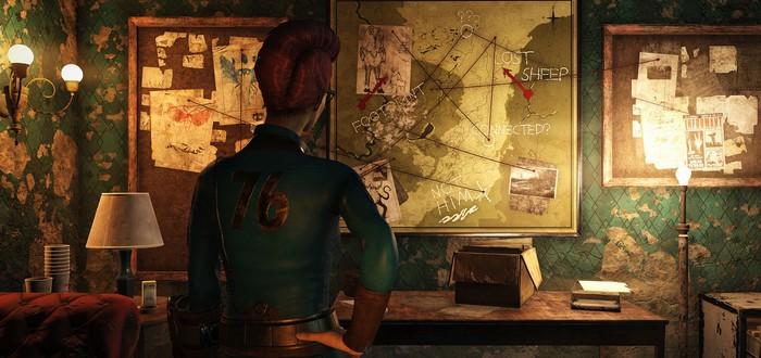 Провал Fallout 76 стал ценным уроком для Bethesda