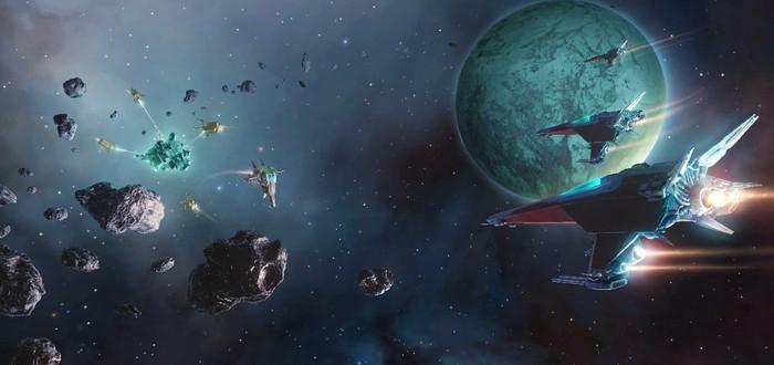 Космическая 4X MMO Starborne получит открытую бету в начале апреля