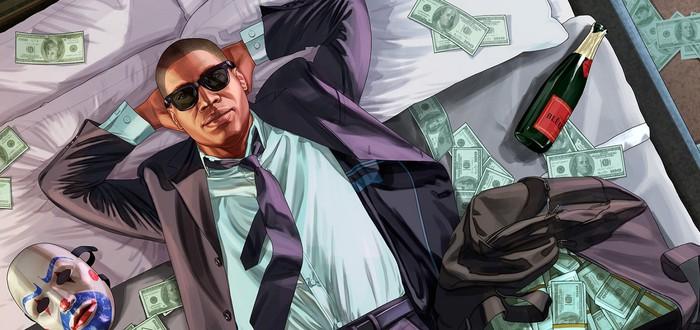 Коронавирус: Rockstar перевела сотрудников на удаленную работу