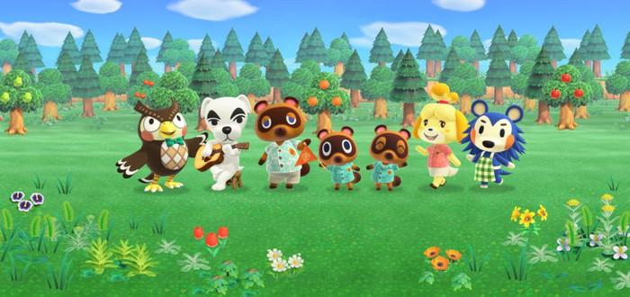 Оценки Animal Crossing: New Horizons — Великолепно