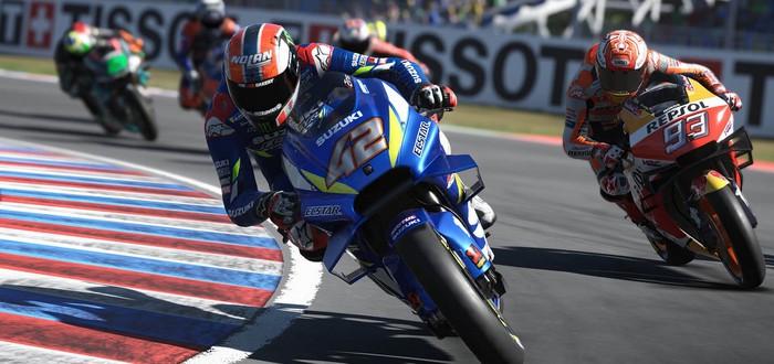 Первое геймплейное видео MotoGP 20
