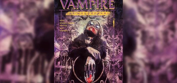 По Vampire: The Masquerade выпустят новую серию комиксов
