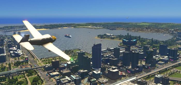 В марте для Cities: Skylines выйдет дополнение Sunset Harbor