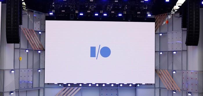Google полностью отменила I/O 2020